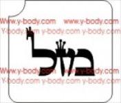 Kabbalah Schrift